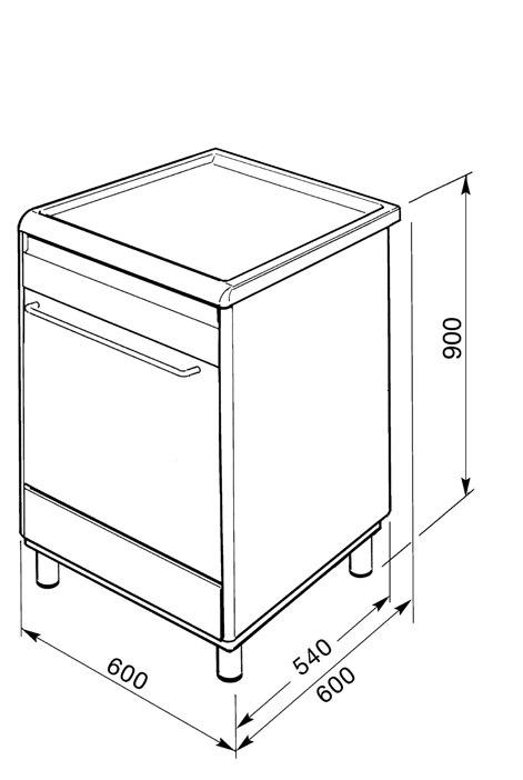 informationsseite h ttich smeg scd60imx8 induktions elektrostandherd energieeffizienzklasse a. Black Bedroom Furniture Sets. Home Design Ideas